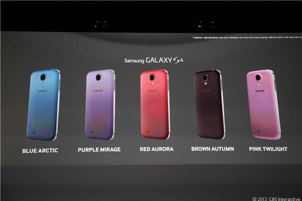 8_-Samsung_Galaxy_S4_new_colors