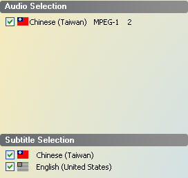 audio & subtitle selection