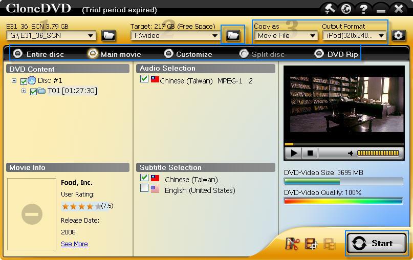 dvd to zune converter - convert dvd to zune