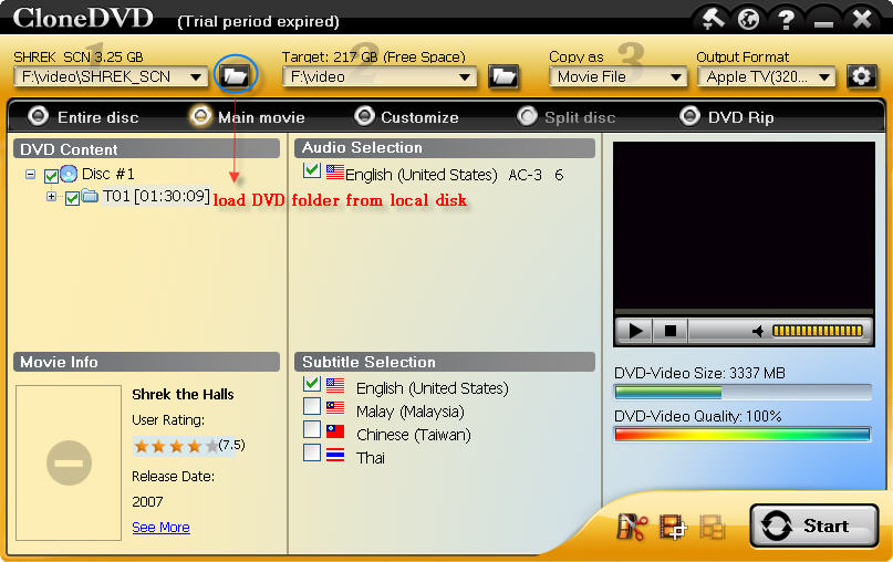 load dvd folder from local disk