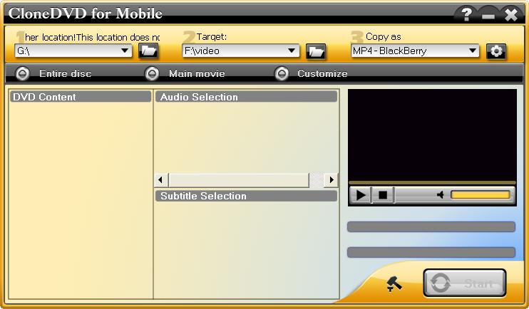 main interface of DVD ripper