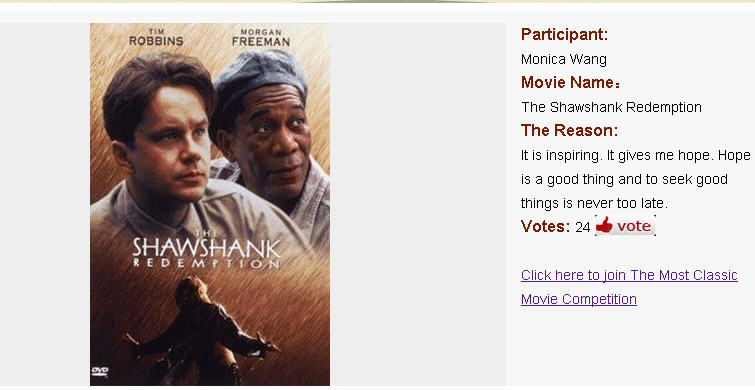 vote for the movie