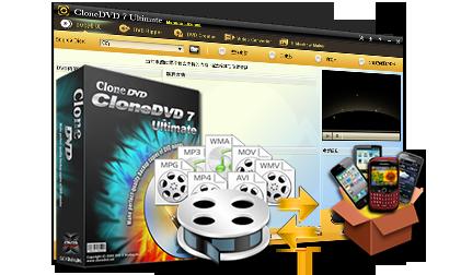 foto converter kostenlos freeware
