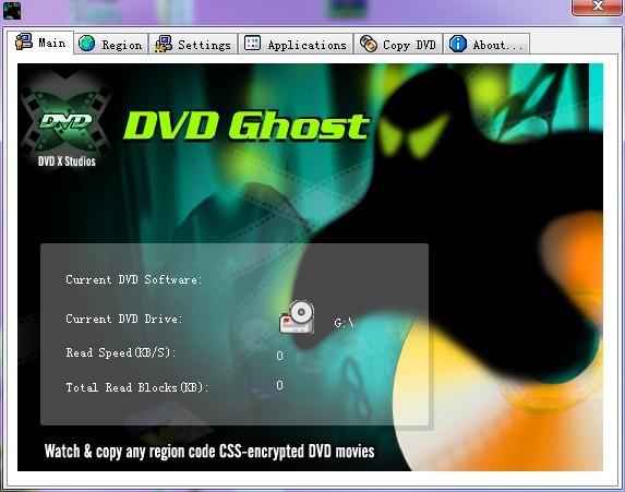 CloneDVD Studio DVD Ghost Screenshot
